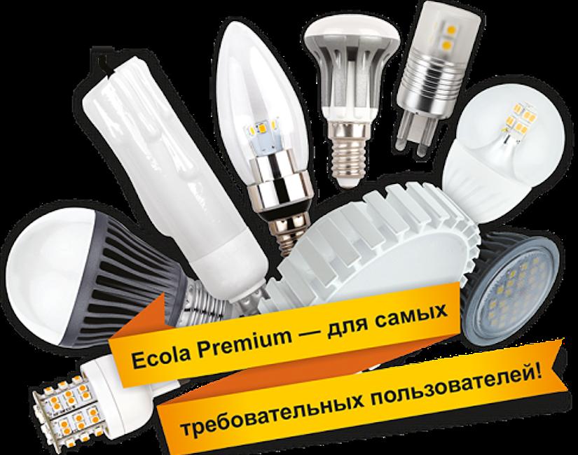 лампочки для натяжного потолка
