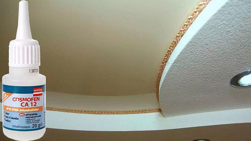 Космофен – лучший клей для натяжных потолков