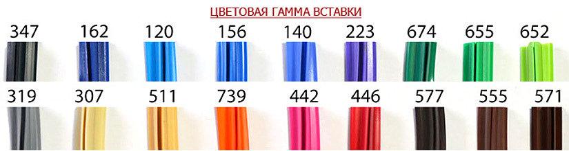 цветовая гамма вставок для натяжных потолков