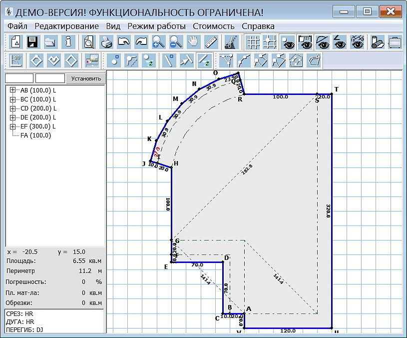Программа для построения натяжных потолков