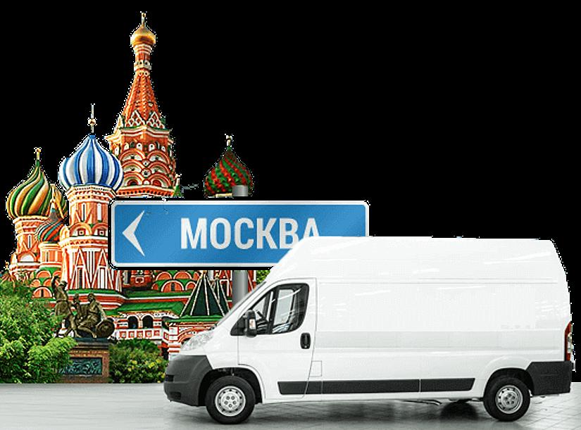 доставка натяжных потолков и комплектующих в Москве
