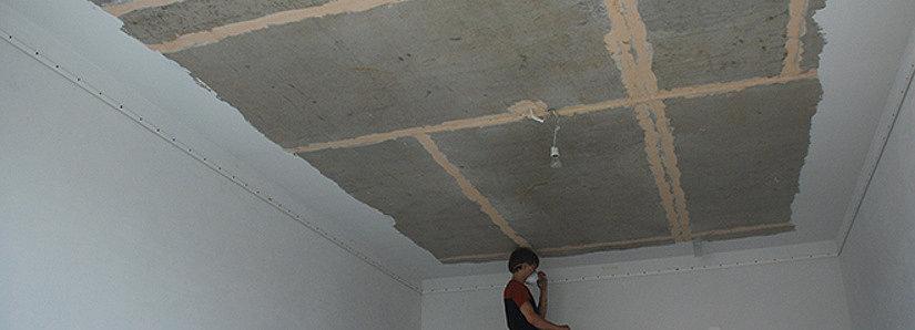 подготовка базового потолка к монтажу натяжного