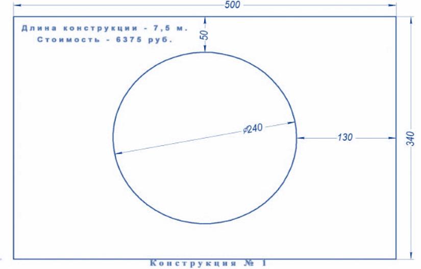 """Эскиз натяжного многоуровневого потолка с конструкцией """"круг"""""""