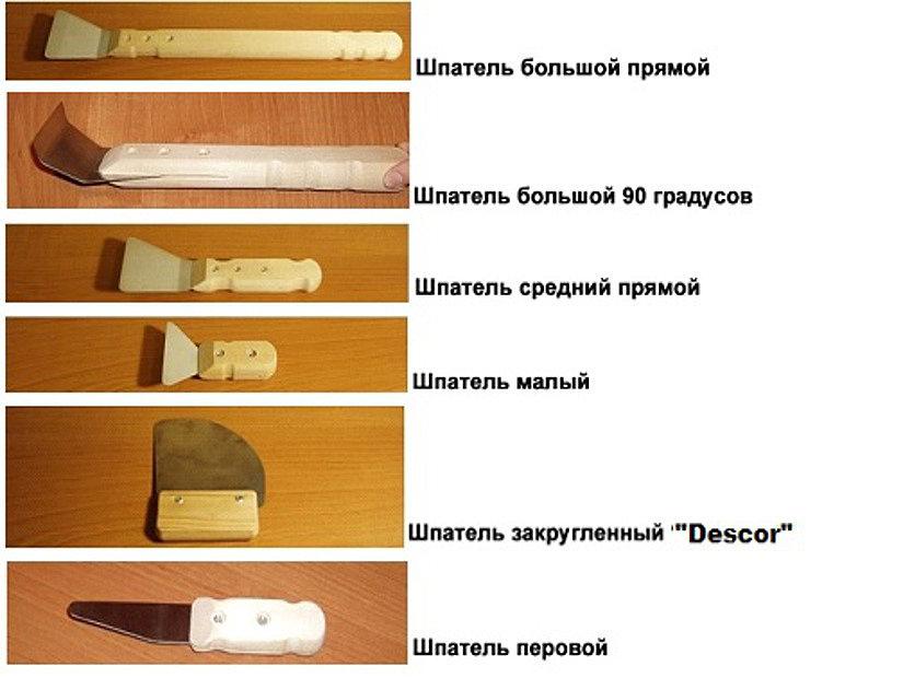Виды монтажных лопаток для натяжных потолков