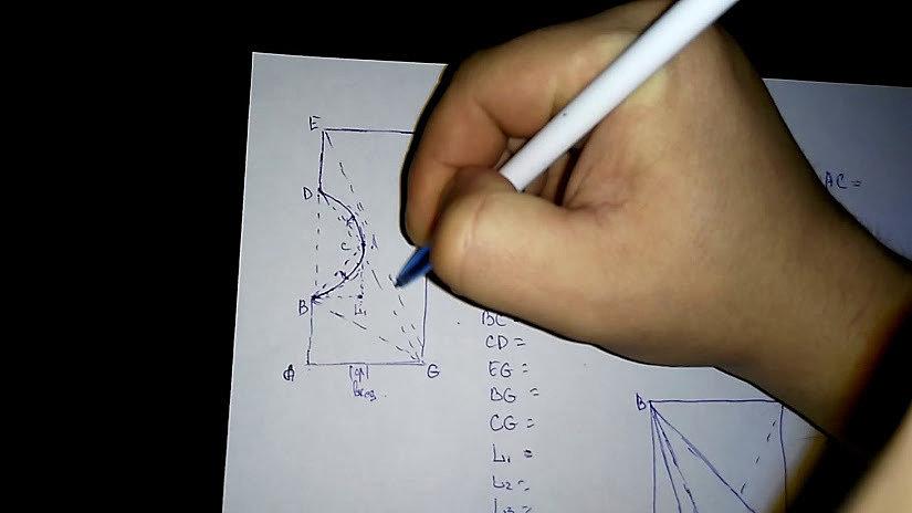 чертеж натяжного потолка