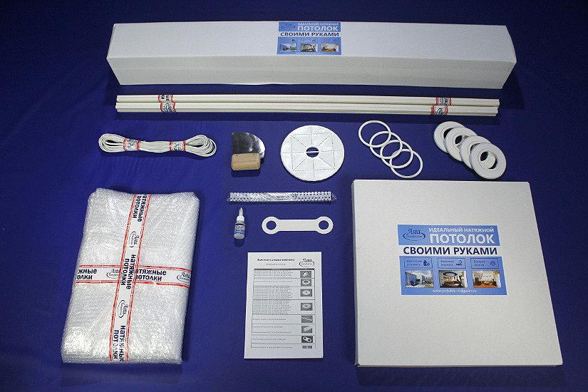 Готовый комплект тканевых натяжных потолков от компании Аста М