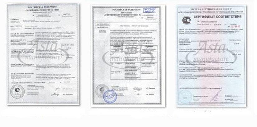 сертификаты на натяжной потолок Аста М
