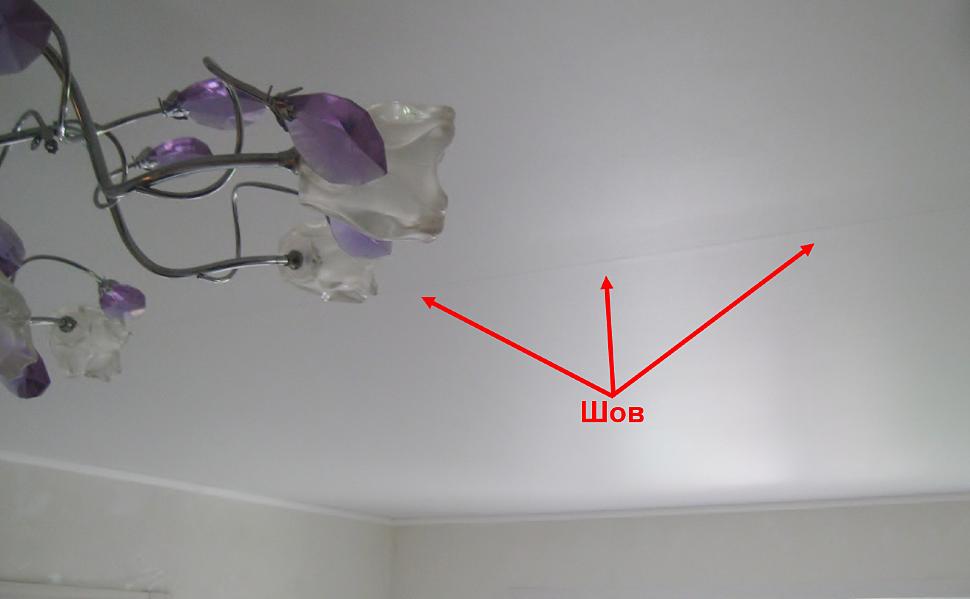 Малозаметный шов на натяжном потолке