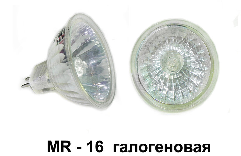 галогенные лампочки